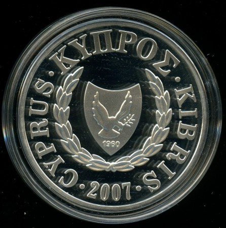 Kypros: 1 £ 2007 proof