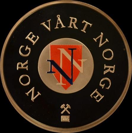 Norge vårt Norge